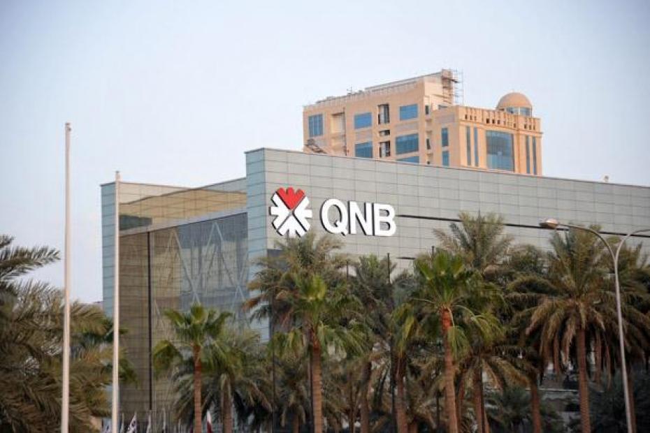 La filiale marocaine de la QNB ne connait pas la crise | Challenge.ma