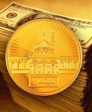 La_Finance_Islamique