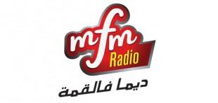 La nouvelle grille des programmes de Radio MFM pour la saison 2014-2015 : Conforter le leadership de MFM