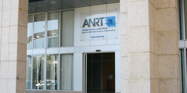 ANRT2