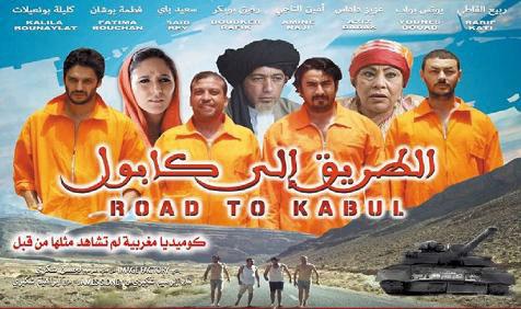 film marocain tarik ila kaboul