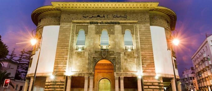 Bank-Al-Maghreb (1)_39
