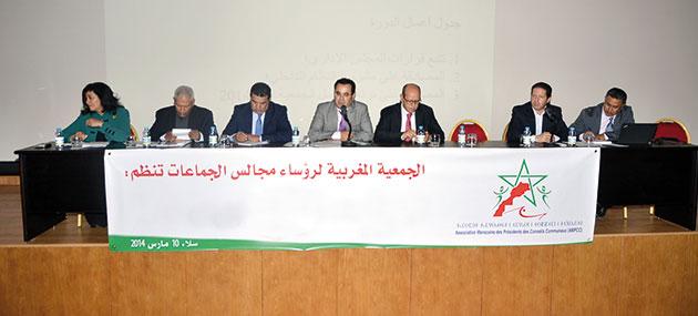 L'Association Marocaine des Présidents des Conseils Communaux, présidée par le maire de Tanger, Fouad El Omari.