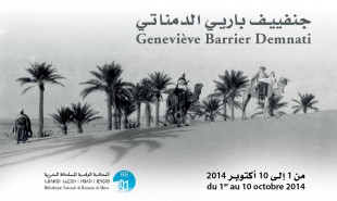 Geneviève Barrier Demnati à la BNRM : Un hommage mérité
