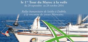 Sous le Haut Patronage de Sa Majesté, le Roi Mohammed VI