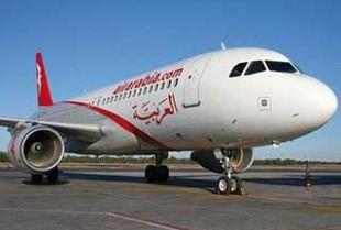Air Arabia reliera Pau à Marrakech en 2015