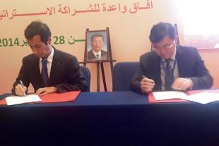 Forum économique Maroc-Chine : La Banque Populaire signe 3