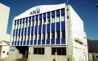 ONP : Un budget d'investissement de 525 millions de DH