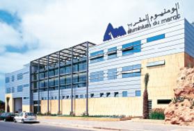Industrie Aluminium du Maroc