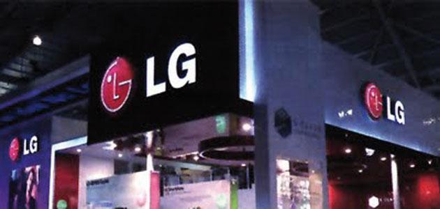 LG Electronics Maroc