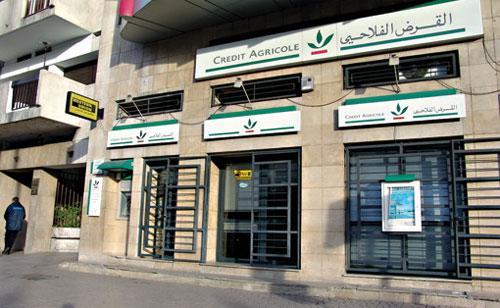 Crédit Agricole maroc
