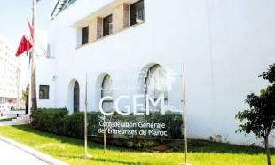 La CGEM fait peau neuve