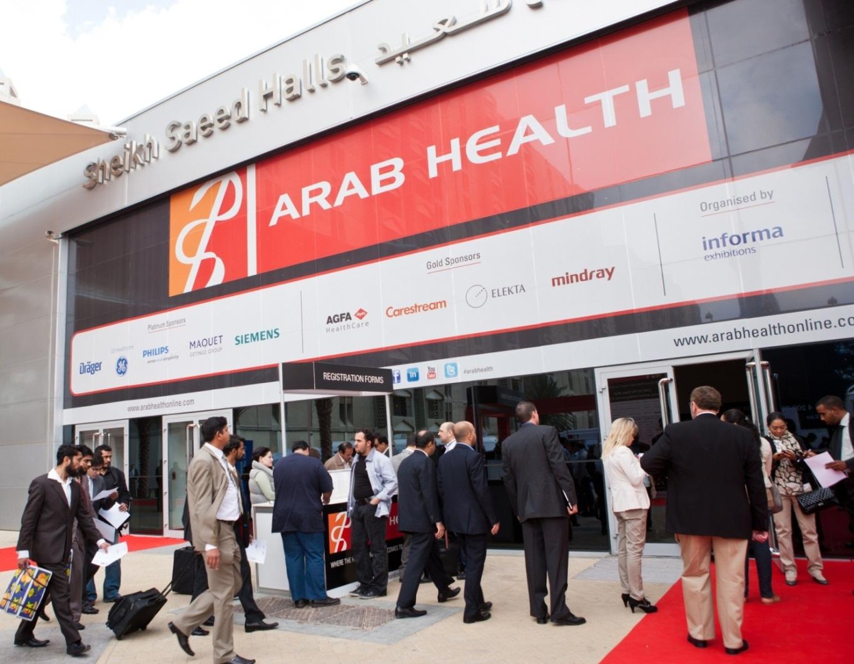Arab health l industrie pharmaceutique marocaine en for Salon pharmaceutique