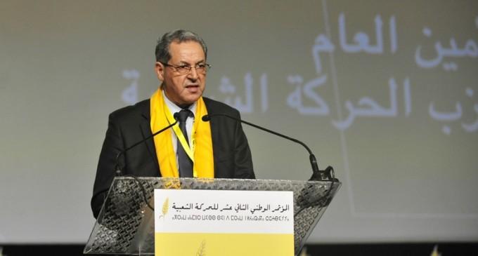 Mhaned Laensar, Secrétaire général du parti du Mouvement Populaire