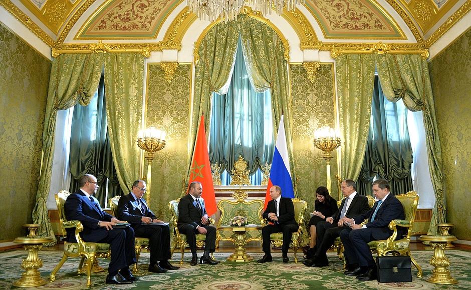 rencontres kremlin bicetre Bayonne