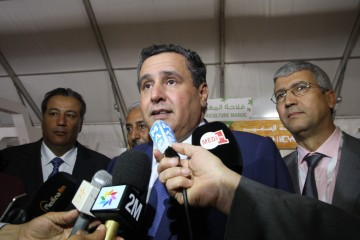 Akhannouch annonce la participation de 1200 exposants et 60 pays à la 11ème édition du SIAM