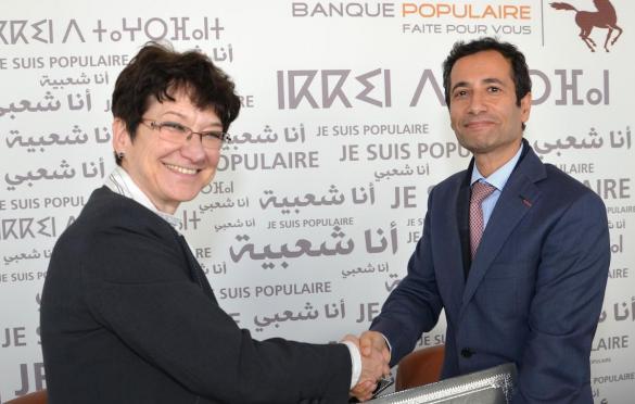 Berd commerce ext rieur la banque populaire prim e for Banque algerienne du commerce exterieur