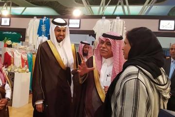 Zahra Maafiri, DG de Maroc Export. Maafiri avec ministre saoudien du commerce et de  l'investissement.