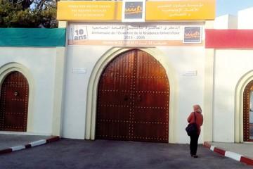La-residence-universitaire-Chaabi
