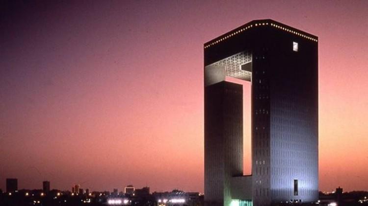 Siège de la Banque Islamque de Développement à Djeddah en Arabie Saoudite  ©Rtbf.be