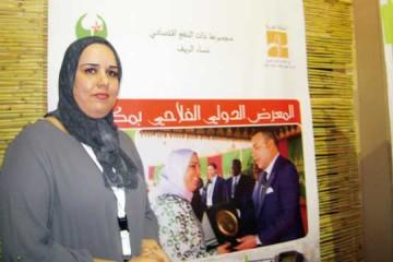 Hanane Lechhab