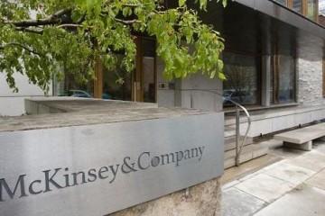 McKinsey-BUSINESS-large_trans_NvBQzQNjv4BqD19gJsrS5dVDZFTjDrjdaHGTJFJS74MYhNY6w3GNbO8