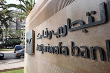 Attijari-Wafa-Bank