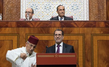 Hakim Benchemach, président de la Chambre des Conseillers, Habib El Malki, président de la Chambre des Représentants et Saâdeddine El Othmani, Chef du Gouvernement