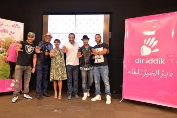 Muslim, Foulane, Khaoula Moujahid, Rachid El Ouali, Issam Kamal et Van