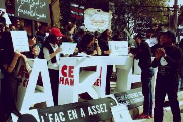Les étudiants de l'École Supérieure d'Architecture de Casablanca lors d'un sit-in de réclamation de la reconnaissance de l'État