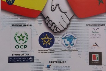 Forum d'Affaires Maroc-Ethiopie