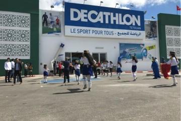 Decathlon Tetouan