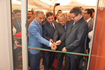 Abdelhamid Chennouri, gouverneur de la préfecture Inezgane Aït Melloul, Brahim Hafidi, président du Conseil régional de Souss-Massa, Mohamed El Kettani, PDG du groupe Attijariwafa bank et Ahmed Hajji, Wali de la région Souss-Massa