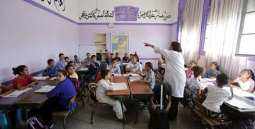 Ecole-classe-Maroc-enseignants