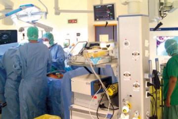 RAMED Hôpital