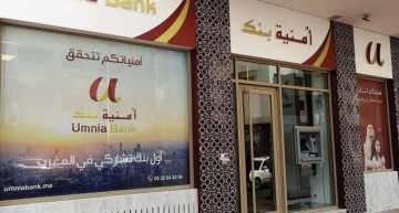 UMNIA-BANK-RT7-680x365_c