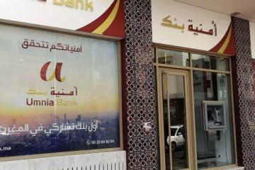 UMNIA-BANK-RT7-680x365_c