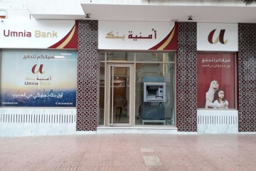 Umnia Bank 1