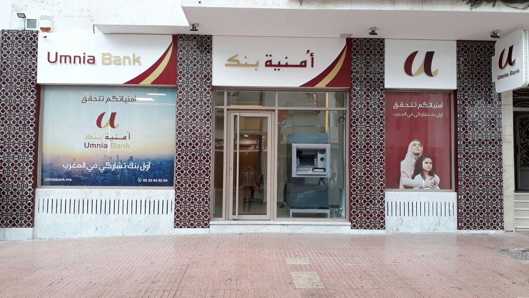 Umnia Bank dévoile la liste de ses services