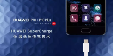 Huawei SuperCharge 1