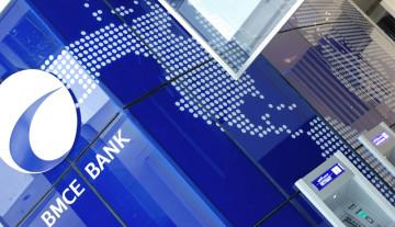 La banque vient de lancer une nouvelle offre commerciale inédite.
