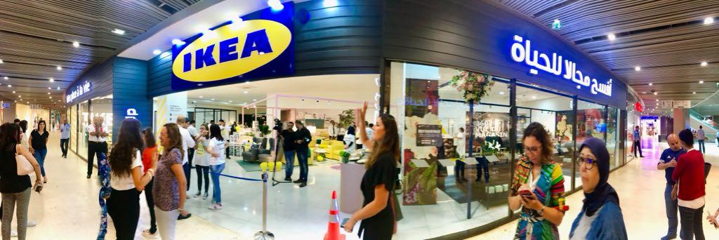 Ikea maroc met en place trois pop up stores - Ikea casablanca marocco ...