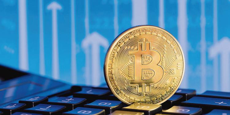 Le cours du bitcoin est arrivé à un niveau qui donne le vertige.