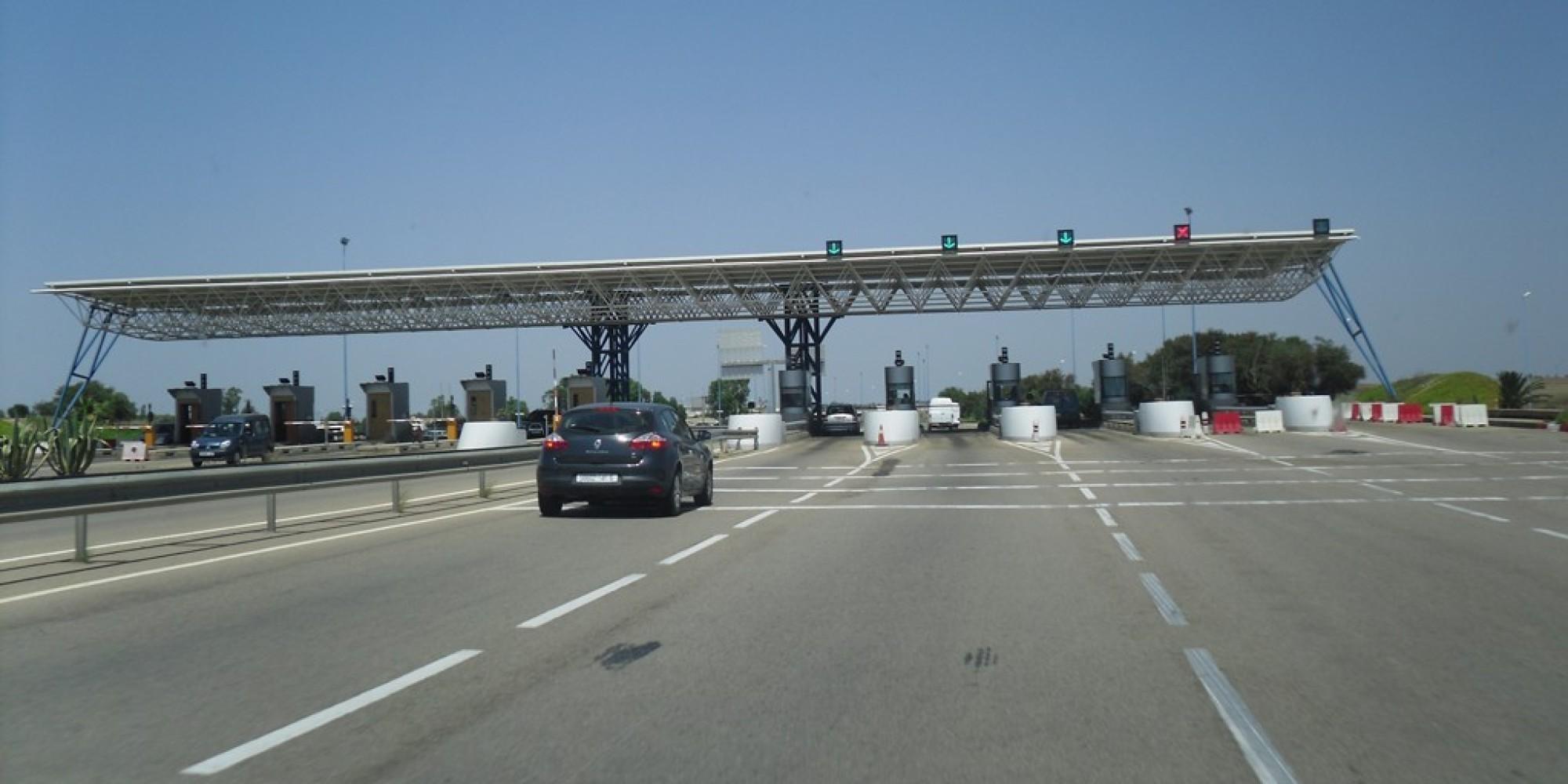 ADM : l'extension Meknès-Est opérationnelle