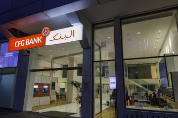 Cette nouvelle injection d'argent frais va permettre à la banque présidée par Adil Douiri de financer son projet de développement dans la banque universelle.