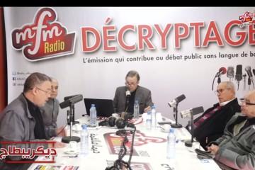 Fouzi Lekjaa, président de la FRMF, Aziz Daouda, Driss AL Andaloussi, Mohamed El Guertili et Najib Salmi, animateurs de Décryptage