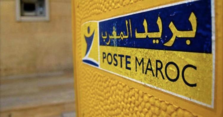 Pour célébrer cette certification, Barid Al-Maghrib a organisé à Rabat à une cérémonie où elle a dévoilé d'un timbre-poste spécial.