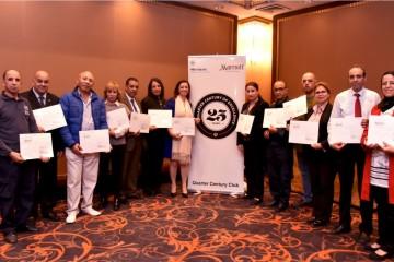 La promotion 2017 du Quarter Century Club du Sheraton Casablanca