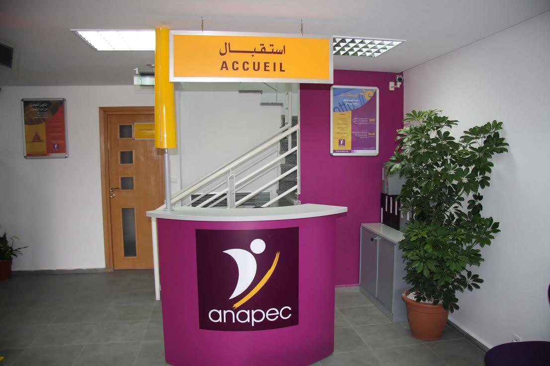 L'ANAPEC lance 4 unités mobiles | Challenge.ma