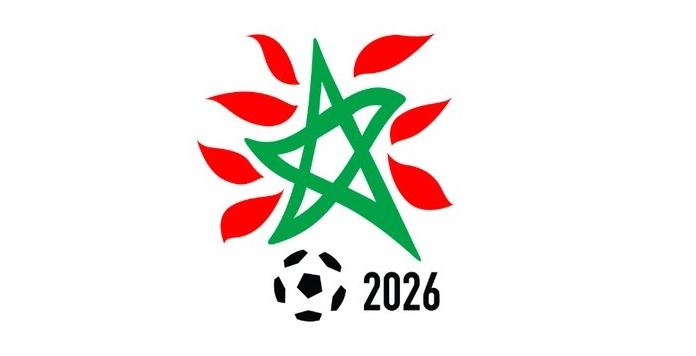Logo Maroc Coupe du monde 2026